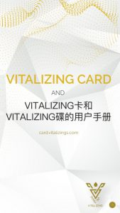 Vitalizing Card and Vitalizing Discs User Manual_page-0017